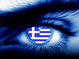 greek_eye