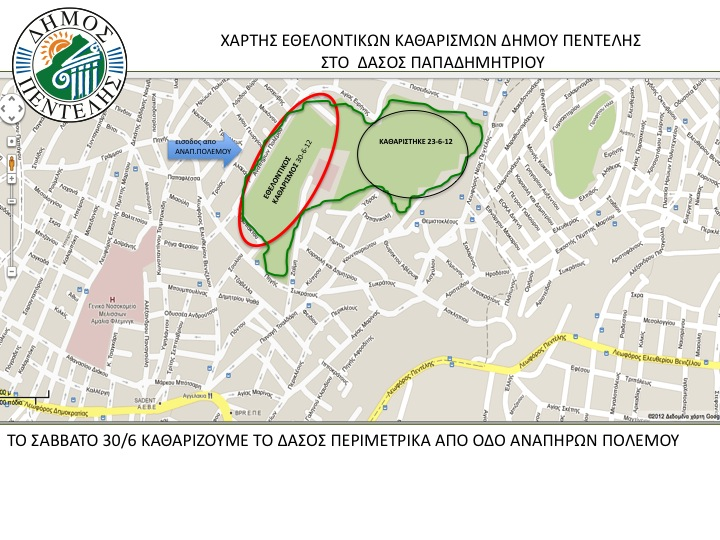 map_Dasospapadimitriou_